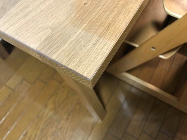 ウニコ エレムトテーブル