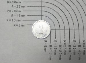1円玉のR