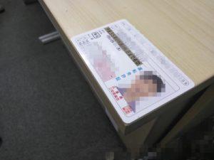 免許証の丸角サイズR3mm